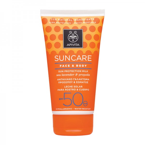 APIVITA SUNCARE FACE & BODY SUN PROTECTION MILK SPF50 ΜΕ ΘΑΛΑΣΣΙΑ ΛΕΒΑΝΤΑ & ΠΡΟΠΟΛΗ 150ml