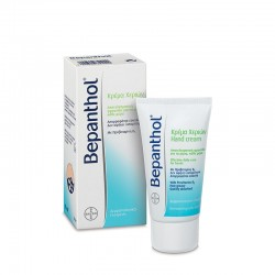 BAYER BEPANTHOL HAND CREAM 75ml