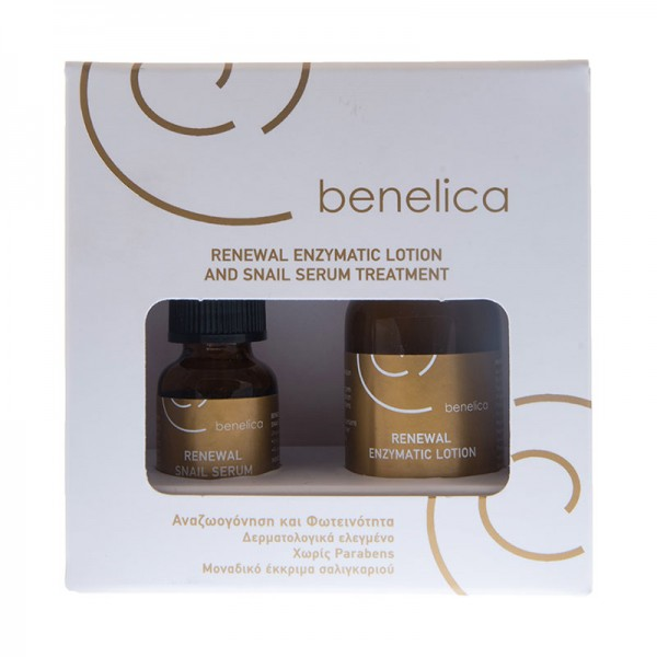 BENELICA RENEWAL ENZYMATIC LOTION 30ml AND SNAIL SERUM TREATMENT 12ml