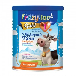 FREZYDERM FREZYLAC GOLD No1 400gr