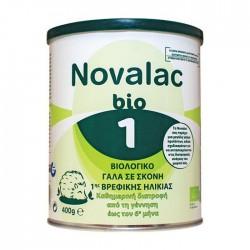 ΒΙΟΛΟΓΙΚΟ ΒΡΕΦΙΚΟ ΓΑΛΑ NOVALAC BIO No1 400gr