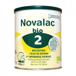 ΒΙΟΛΟΓΙΚΟ ΒΡΕΦΙΚΟ ΓΑΛΑ NOVALAC BIO No2 400gr