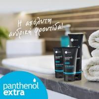 Panthenol Extra Men