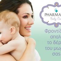 Pharmasept Tol Velvet